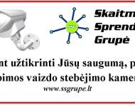 Registravimas Valstybinėje duomenų apsaugos inspekcijoje | Skaitmeninių sprendimų grupė, MB | +37062775772 | info@ssgrupe.lt | Mindaugo g. 42, LT03210 Vilnius