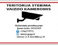 Stebėjimo kamerų nuoma | Skaitmeninių sprendimų grupė, MB | +37062775772 | info@ssgrupe.lt | Mindaugo g. 42, LT03210 Vilnius