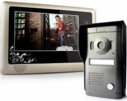 domofonų kainos | Vaizdo telefonspynė su 7 colių monitoriumi | Skaitmeninių sprendimų grupė, MB | +37062775772 | info@ssgrupe.lt | Mindaugo g. 42, LT03210 Vilnius