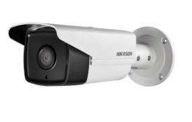 IP video kamera Hikvision DS-2CD2T42WD-I8, F4, 4Mpx | Skaitmeninių sprendimų grupė, MB | +37062775772 | info@ssgrupe.lt | Mindaugo g. 42, LT03210 Vilnius