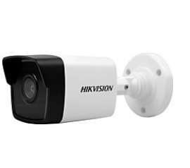 Apsaugos vaizdo stebėjimo sistemos | IP vaizdo kameros | cilindrines kameros | Hikvision DS-2CD1041-I F2 | Skaitmeninių sprendimų grupė, MB | +37062775772
